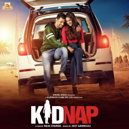 [Image: Kidnap-Bengali-2019-20190502122340-500x500-1.jpg]