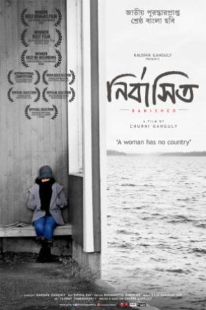 Nirbashito (2014) Bengali 720p WEB-DL 850MB | 300MB Download