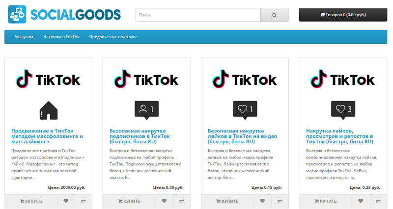 uslugi socialgoods Обзор сервиса SocialGoods