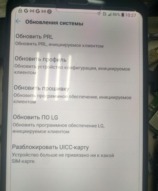 IMG-20201213-102748-HDR