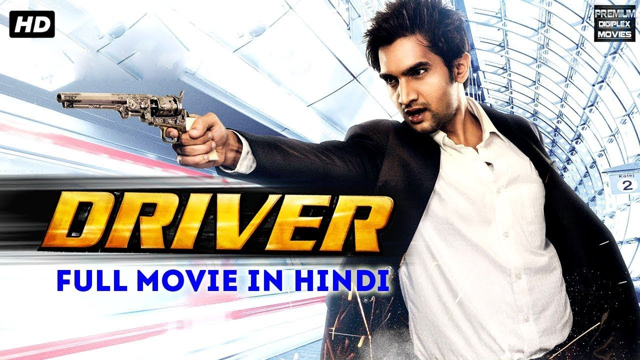 Driver 2021 Hindi Dubbed 720p ORG UNCUT HDRip 700MB Download