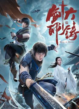 Sword of Destiny (2021) Chinese 720p HDRip x264 AAC 700MB ESub