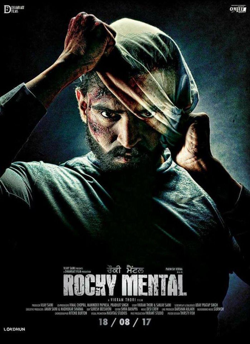 Rocky-Mental-2017-01
