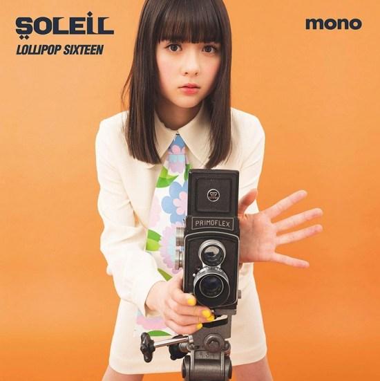 [Album] Soleil – Lollipop Sixteen
