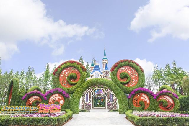 Shanghai Disney Resort en général - le coin des petites infos  - Page 10 80