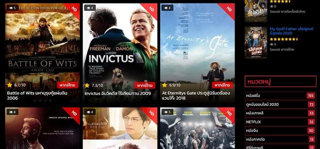 https://i.ibb.co/MgGFN2s/watch-free-movies-online.jpg