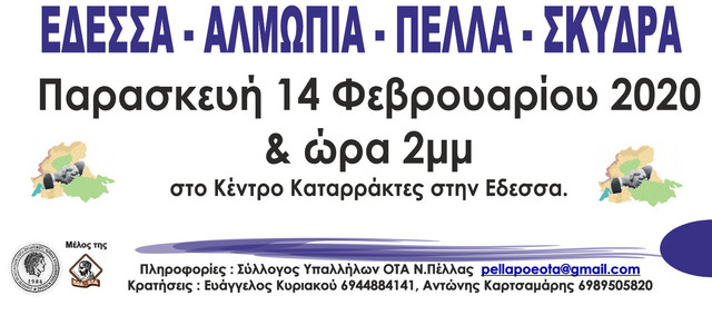 2020-01-22-204146