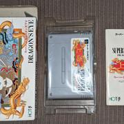 [vds] jeux Famicom, Super Famicom, Megadrive update prix 25/07 PXL-20210721-093933468