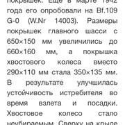 https://i.ibb.co/Mhmnxbv/E715-B794-95-F8-4-F35-9-E17-D3-E00-DB94578.jpg