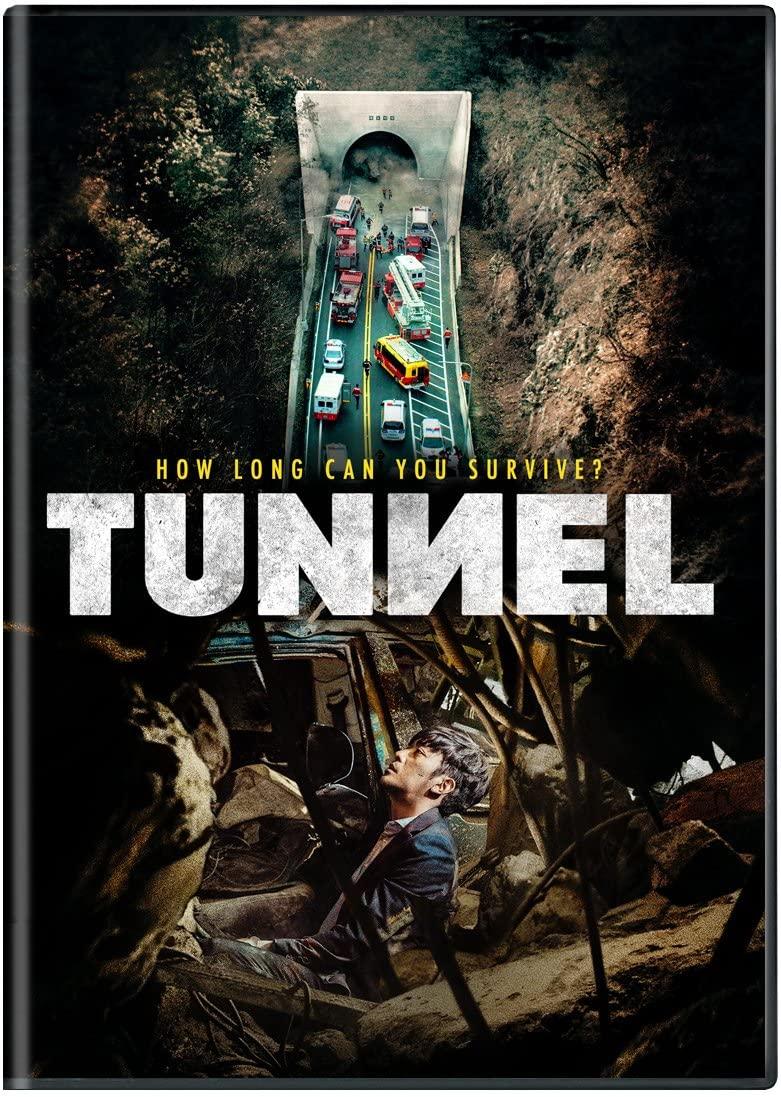 Tunnel aka Teoneol 터널 (2016) Korean Full Movie 480p, 720p, 1080p Download & Watch Online