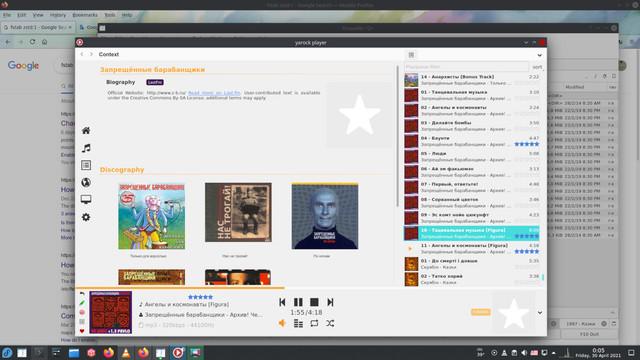 Fedora 34 (KDE Plasma)