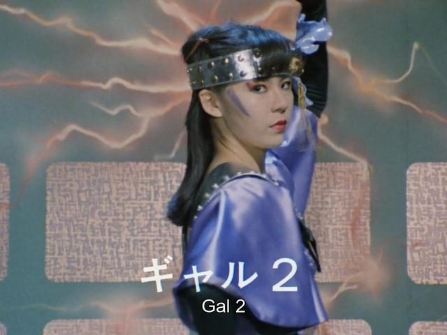 MF-Uchuu-Keiji-Shaider-Blu-Ray-01-mp4-20200509-151353-011