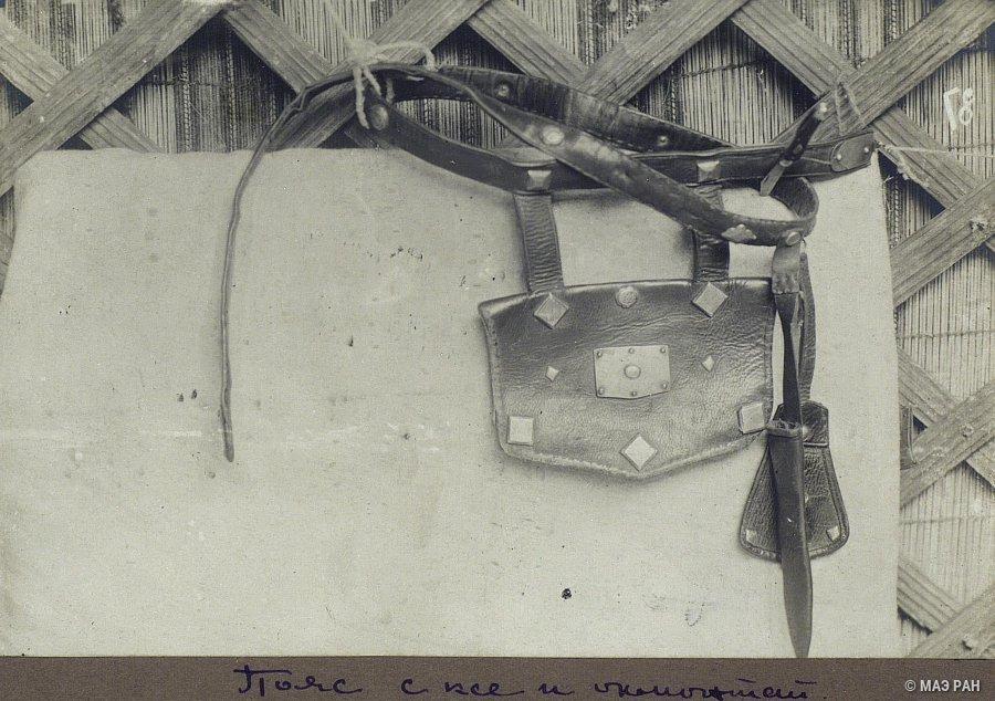 1899-1.jpg