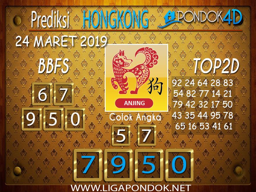 Prediksi Togel HONGKONG PONDOK4D 24 MARET 2019