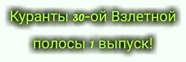 Text-Art-210321113852-jpg.jpg