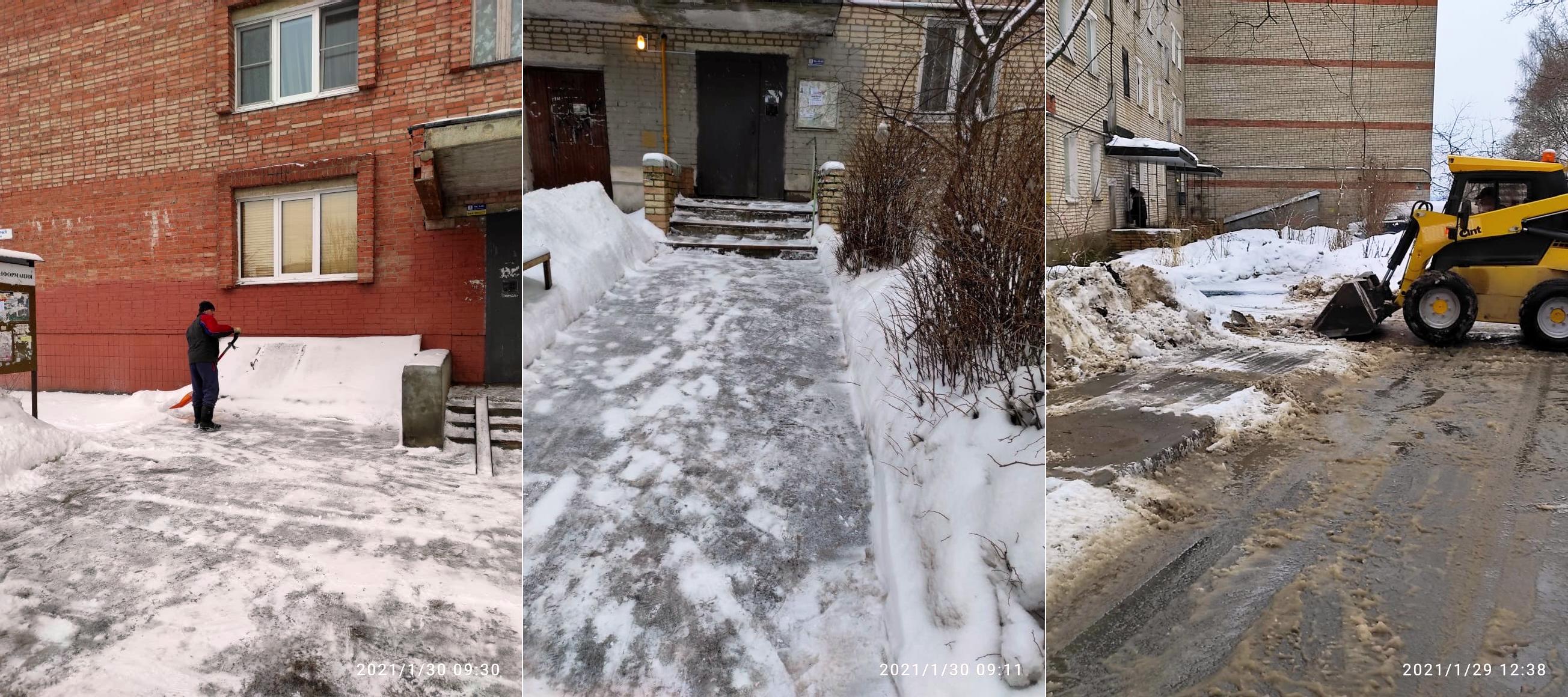 Убрали и вывезли снег со дворов в микрорайоне Северный