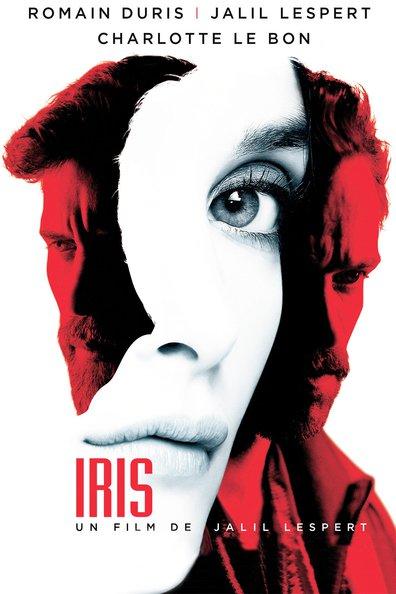 ირისის ჩრდილში IRIS
