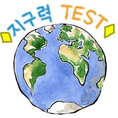 지구력  양자택일TEST