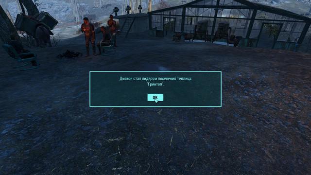 Fallout4-2020-08-23-01-54-05-617