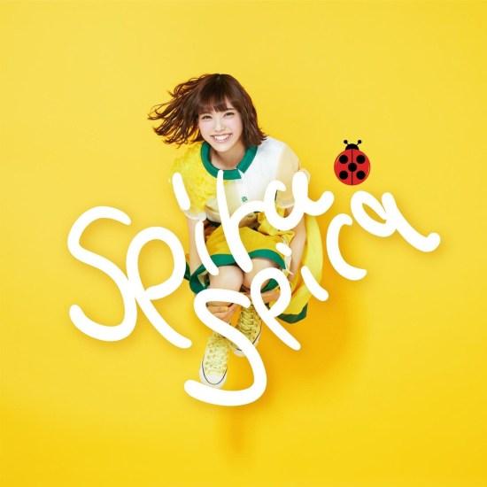 [Single] Spira Spica – Iyayo Iyayo mo Suki no Uchi!