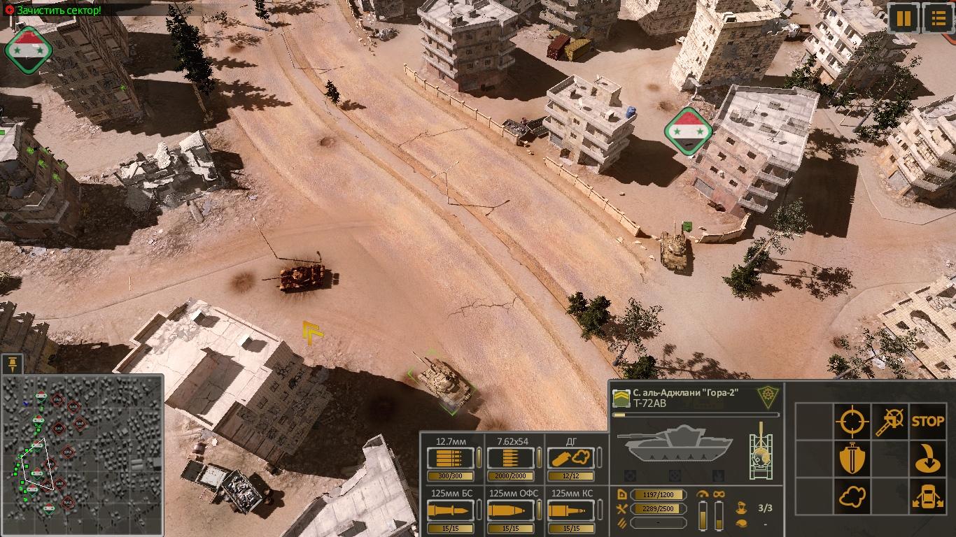 Syrian-Warfare-2021-02-18-02-43-58-758