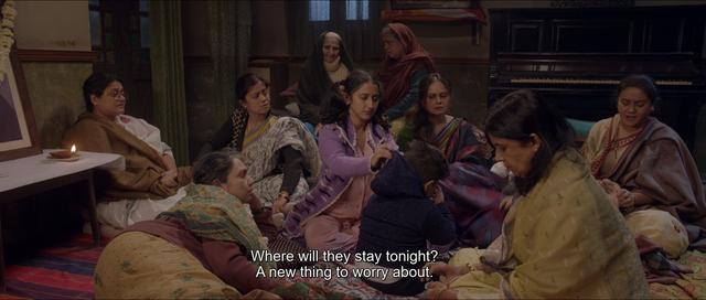 Ramprasad Ki Tehrvi Screen Shot 2