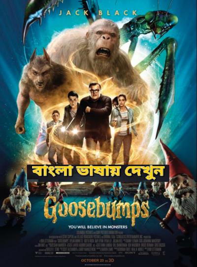 Goosebumps (2020) Bangla Dubbed Movie 480p HDRip 400MB Watch Online