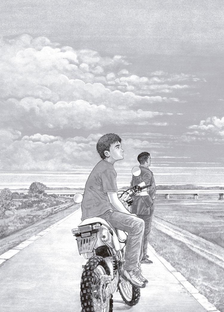 Cielos-Radiantes-750px.jpg