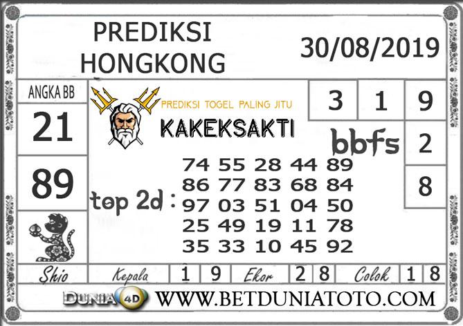 """Prediksi Togel """"HONGKONG"""" DUNIA4D 30 AGUSTUS 2019"""