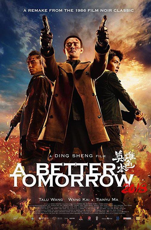 Byle do jutra: Krwawe braterstwo / A Better Tomorrow (2018) PL.AMZN.WEB.DL.x264.DD2.0-GRiZZLY / Lektor PL