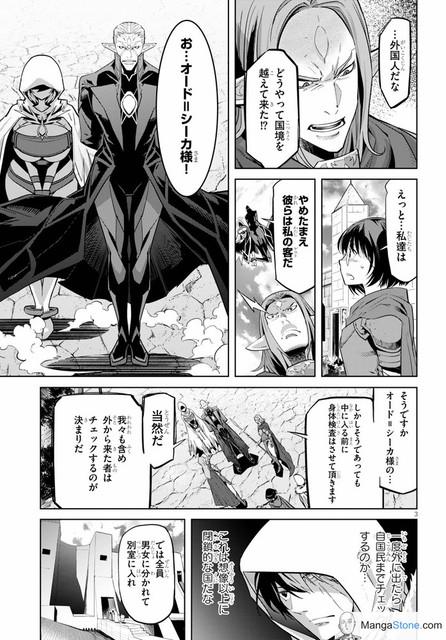 00119-mangastone-com