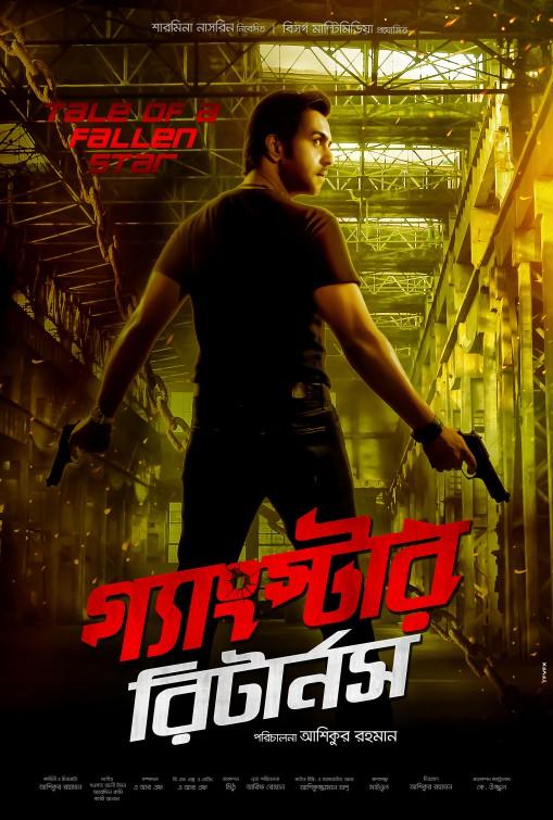 Gangster Returns 2020 Bangla Movie 720p ORG UNCUT BluRay 800MB