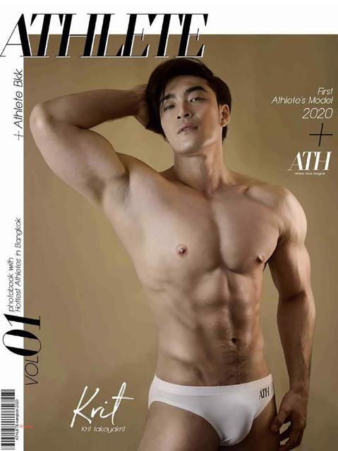 Athlete-Bkk-01-1
