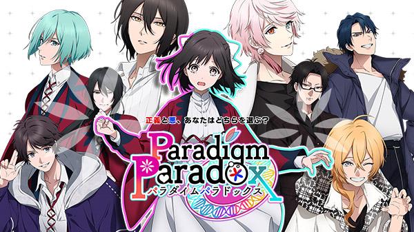 Topics tagged under 日本 on 紀由屋分享坊 Paradigm-Paradox-12-28-20