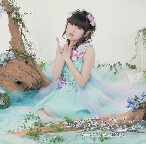 [Single] Yukari Tamura – Eien no Hitotsu
