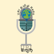Uri-tamil-radio-official-logo