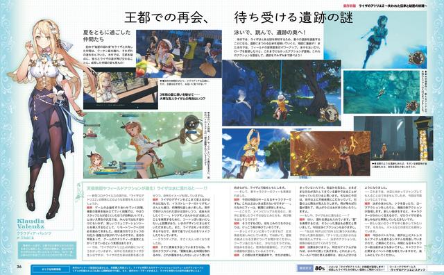 Topics tagged under pc on 紀由屋分享坊 Image