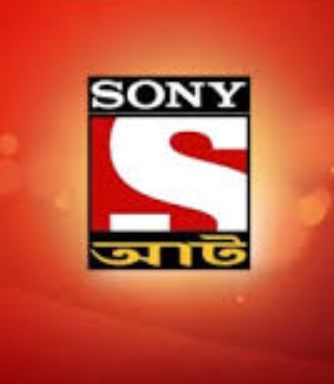 Sony Aath Bangla All Serial Download 30th September 2020 Zip Downloa