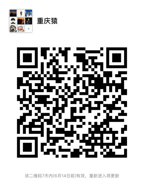 Wechat-IMG76