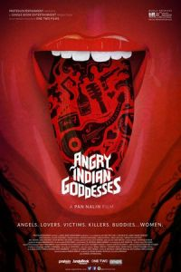 Angry Indian Goddesses 2015