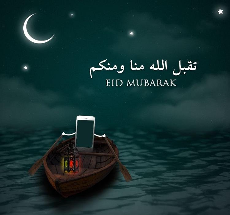 Eid-wishes
