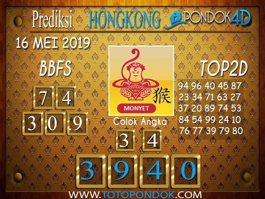 Prediksi Togel HONGKONG PONDOK4D 17 MEI 2019