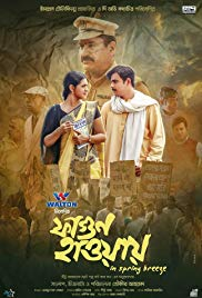 Fagun Haway (2019) Bangla HDRip 720p