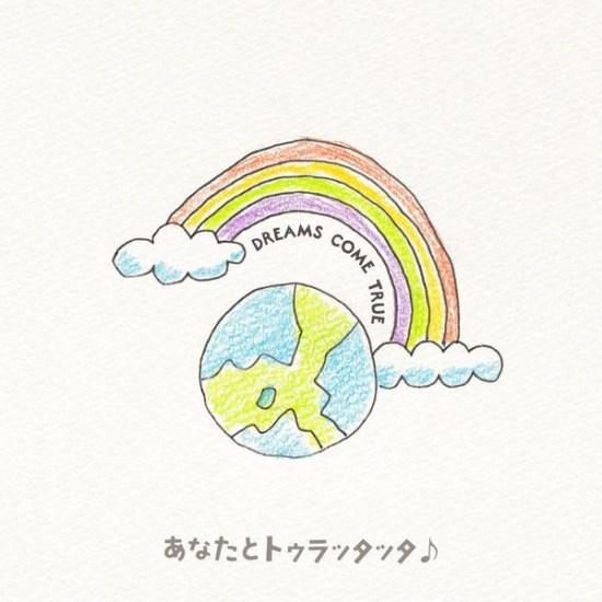 [Single] DREAMS COME TRUE – Anata to Torattatta