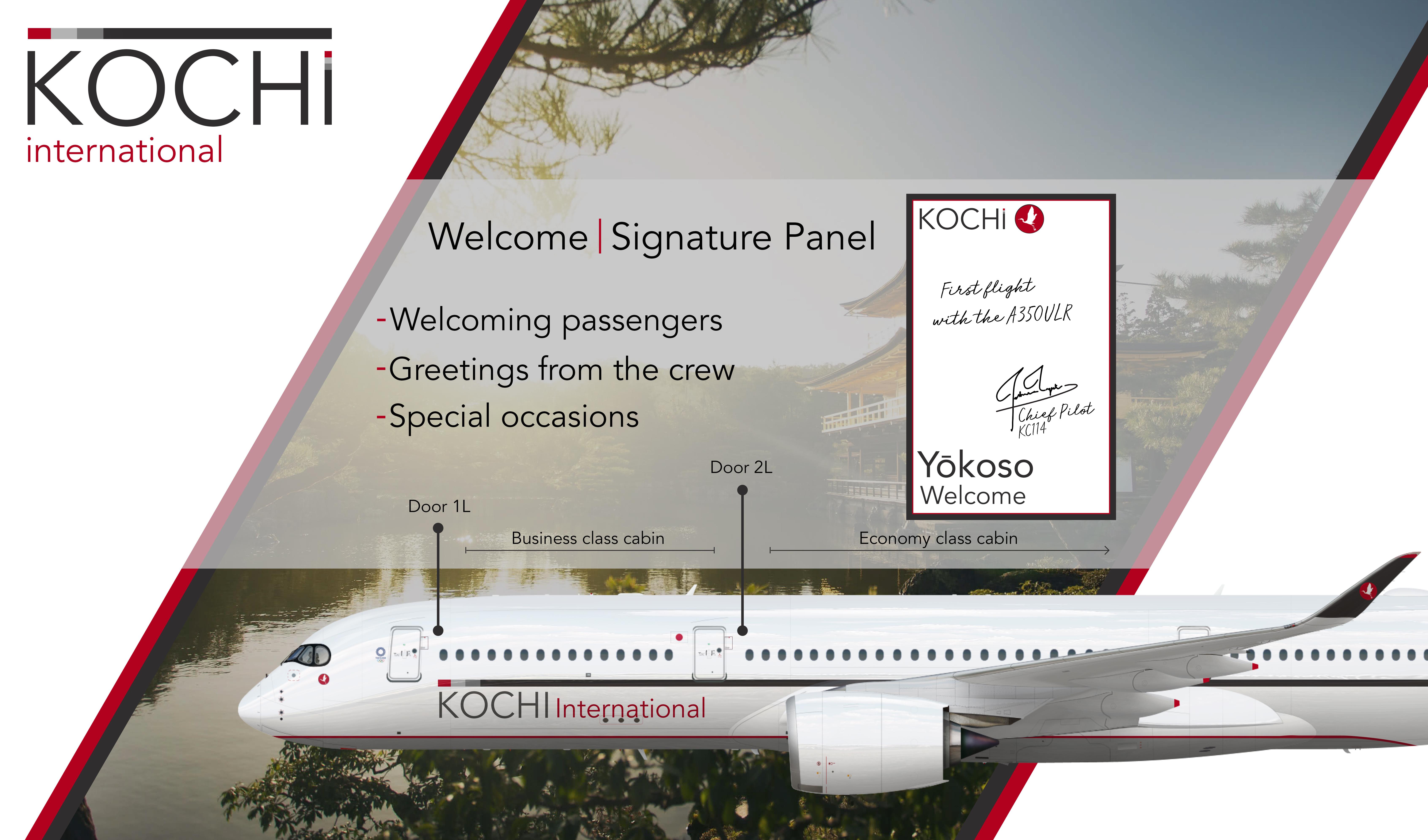 Door-Panel-advert-A350-ULR.jpg