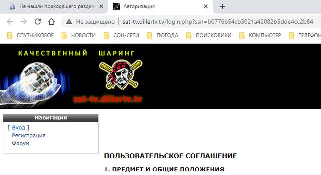 screenshot-2021-02-26-001