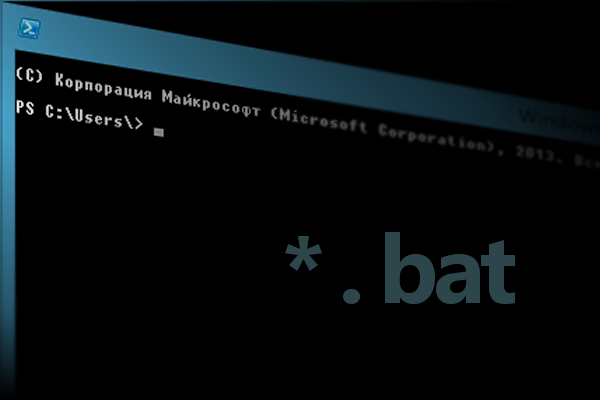 cmd-bat-shell-file-help