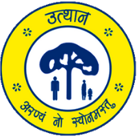 Shambhu Nath Institute of Engg. & Technology [AKTU]