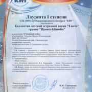 SWScan00032