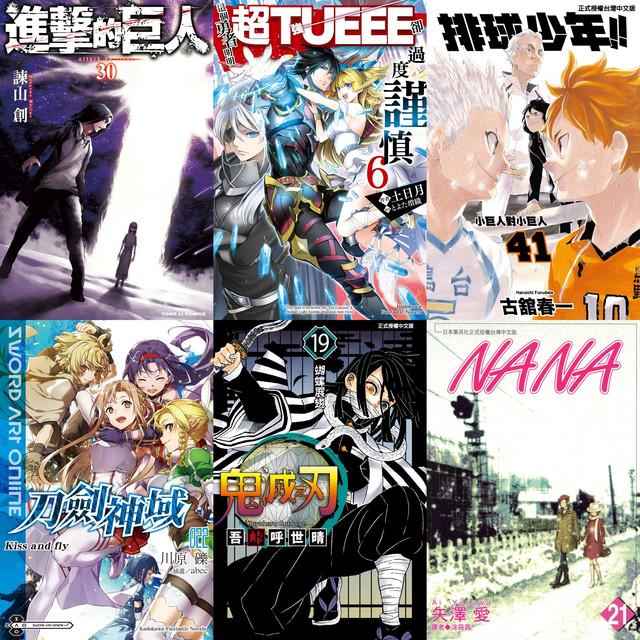 Topics tagged under 漫畫 on 紀由屋分享坊 BW20201012-4